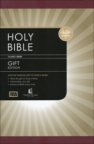 KJV Pew Bible - Burgundy  -