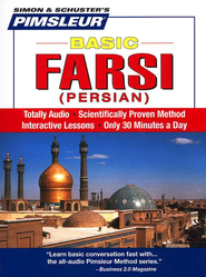 Basic Farsi (Persian)  -