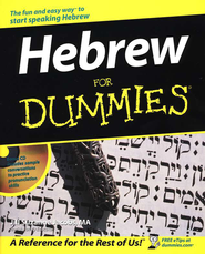 Hebrew for Dummies, Paperback with CD-ROM   -     By: Jill Suzanne Jacobs