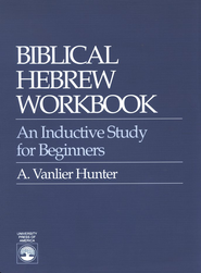 Biblical Hebrew Workbook  An Inductive Study for Beginners  -     By: Vanlier Hunter