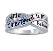I am My Beloveds Celtic Ring, Sterling Silver, Size 6  -
