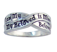 I am My Beloveds Celtic Ring, Sterling Silver, Size 11  -