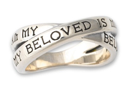 I am My Beloveds Medieval Ring, Sterling Silver, Size 6  -