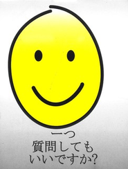 May I Ask You a Question? - Japanese Smiley Face Pack of 25  -