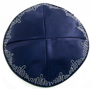 Navy Blue Kippah  -