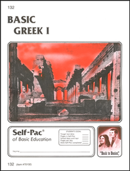Greek Self-Pac 132, Grades 9-12   -