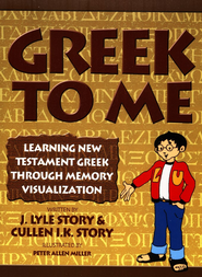 Greek to Me  -     By: J. Lyle Storey