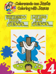 Viviendo para Jes&#250s, Living for Jesus  -     By: Editorial Concordia