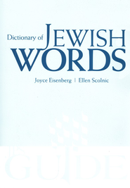 Dictionary of Jewish Words: A JPS Guide  -     By: Joyce Eisenberg, Ellen Scolnic