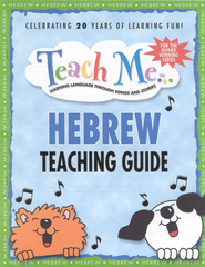 Teach Me Hebrew Teacher's Guide   -