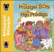 El Hijo Pródigo, Bilingüe  (The Prodigal Son, Bilingual)  -              By: Becky Kearns LockHart, Cecilia Fernandez