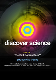 Discover Science: The Ball Comes Back? Motion and Speed  -