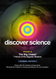Discover Science: The Big Chase!  7 Hours of the Gigantic Shadow, Diurnal Motion  -