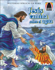 Jesús Camina Sobre el Agua  (Jesus Walks on Water)  -              By: Cecila Fernandez, Nancy I. Sanders