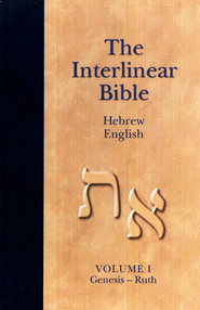 The Interlinear Hebrew-English Bible, 3 Volumes: Old Testament  -     By: Jay P. Green
