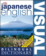 Japanese English Bilingual Visual Dictionary  -              By: DK Publishing