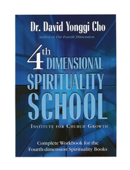 Fourth Dimensional Spirituality School Workbook  -     By: David Yonngi Cho