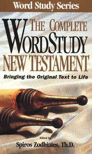 The Complete Word Study New Testament      -     By: Spiros Zodhiates