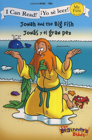 Jonás y el Gran Pez, Bilingüe   (Jonah and the Big Fish, Bilingual)   -