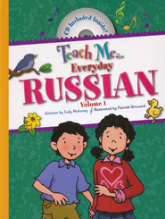 Teach Me Everyday Russian  -     Edited By: Linda Nelson     By: Judy Mahoney, Patrick Girouard