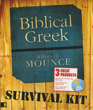Biblical Greek Survival Kit  -     By: William D. Mounce