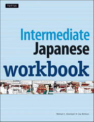 Intermediate Japanese Workbook  -     By: Michael L. Kluemper, Lisa Berkson