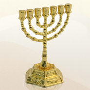 Gold Plated Menorah Decoration   -