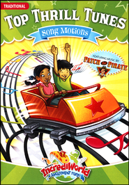 IncrediWorld Amazement Park VBS Song Motions DVD (Traditional Version)  -