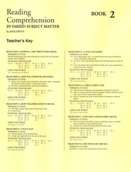 Reading Comprehension in Varied Subject Matter, Answer Key - Grade 4  -     By: Jane Ervin
