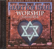 Heart for Israel Worship, Volume 1   -