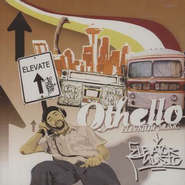 Elevator Music, Compact Disc [CD]   -     By: Othello