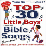 This Ol' Man  [Music Download] -     By: The Wonder Kids