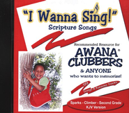 I Wanna Sing! Scripture Songs KJV, Grade 2 CD   -     By: Melissa Woods