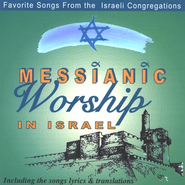 Messianic Worship In Israel CD   -