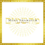 From The Heavens CD   -     By: Meha Shamayim