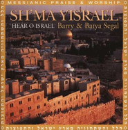 Sh'ma Yisrael CD   -     By: Barry Segal, Batya Segal