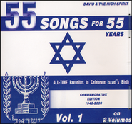 55 Songs for 55 Years Vol. 1 Music CD   -     By: David & The High Spirit