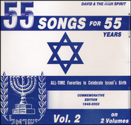 55 Songs for 55 Years Vo. 2, Music CD   -     By: David & The High Spirit