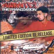 The Tranzlation  [Music Download] -     By: Urban D.