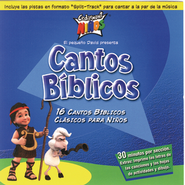 De Tus Misericordias Cantare  [Music Download] -     By: Cedarmont Kids
