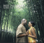 Song of Solomon  [Music Download] -     By: Ben Tankard