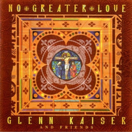 God In Sky Above  [Music Download] -              By: Glenn Kaiser, Friends