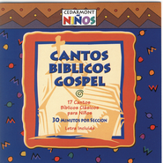 Cristo Ama a los Ninos  [Music Download] -     By: Cedarmont Kids