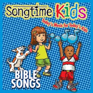 He's Got The Whole World - Split Track  [Music Download] -     By: Songtime Kids