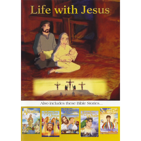 Bible heroes cartoon collection DVD