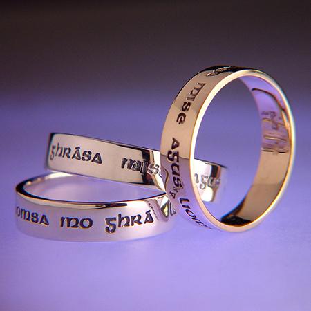 Christian I am My Beloveds wedding Rings
