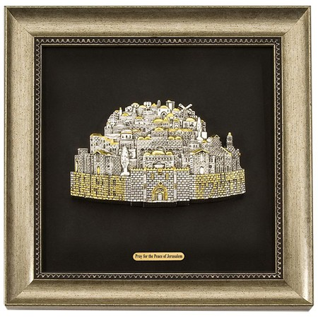 Holy City - Pray for the Peace of Jerusalem Framed Art