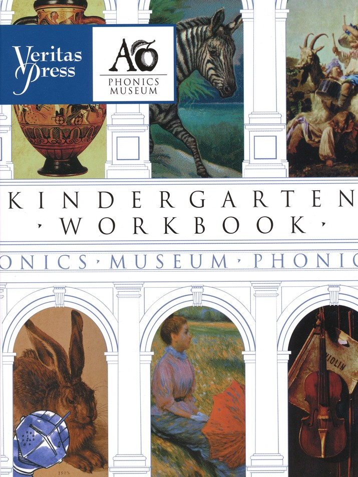 Phonics Museum Kindergarten Individual Student Kit without Primers