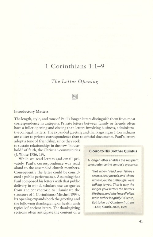 First Corinthians: Paideia Commentaries on the New Testament [PCNT]