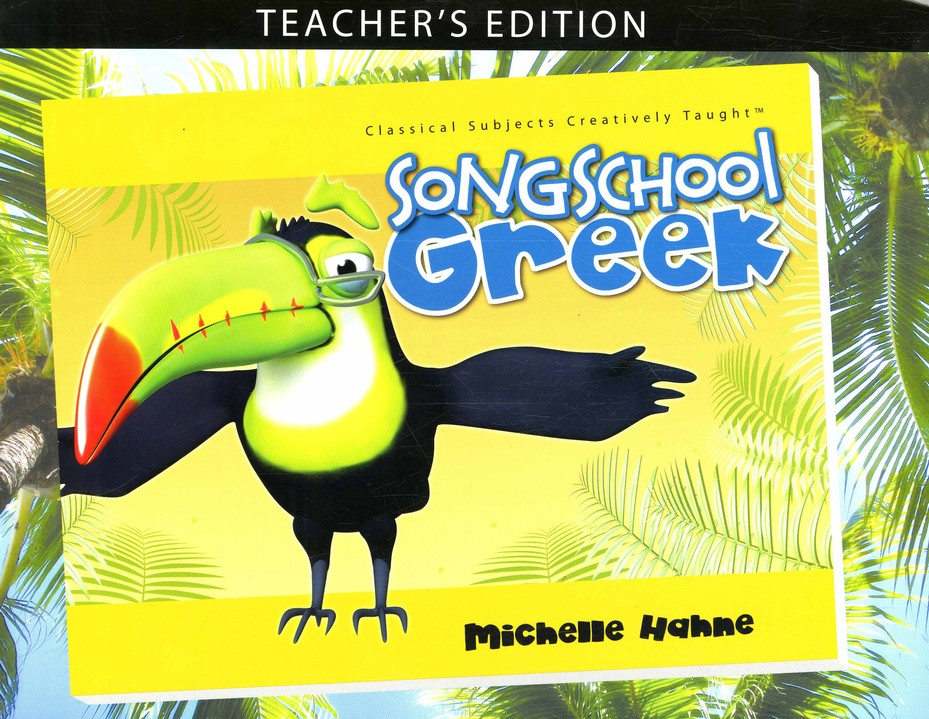SongSchool Greek Teacher's Guide